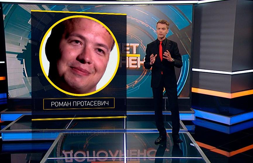 Интервью Протасевича: «пытали и заставили» или сам сказал? Игорь Тур – честные версии в рубрике «Будет дополнено»