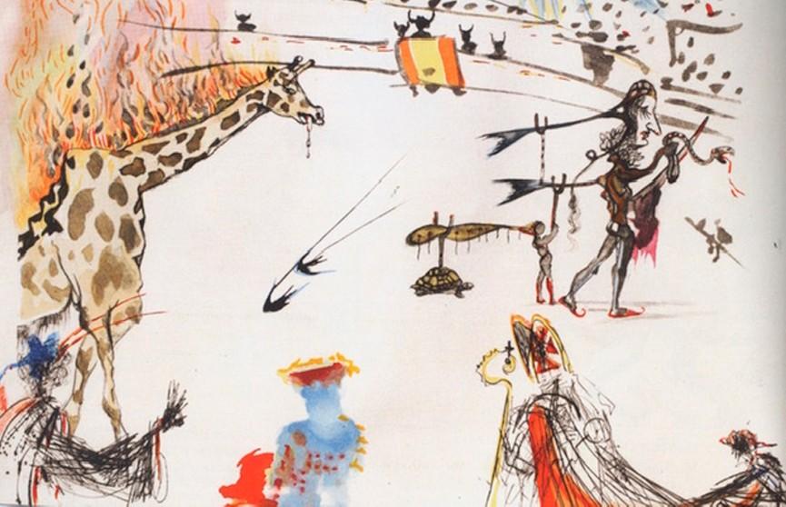 Гравюру Сальвадора Дали «Горящий жираф» украли из галереи за... 32 секунды