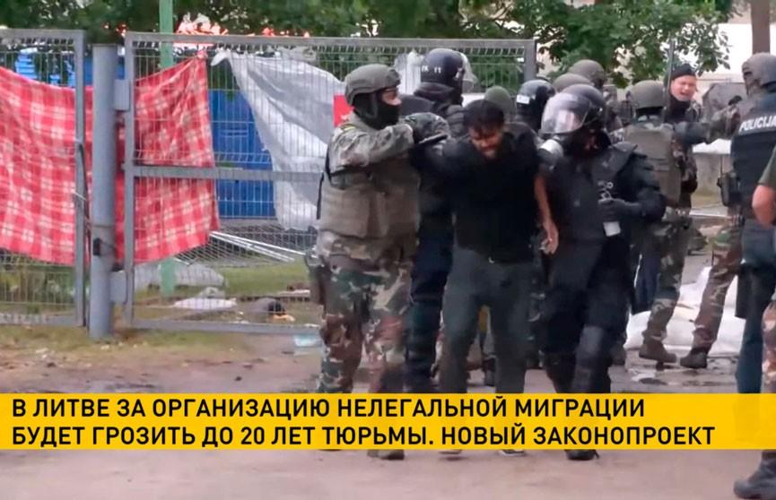 В Литве собираются принять закон об уголовной ответственности организаторам нелегальной миграции