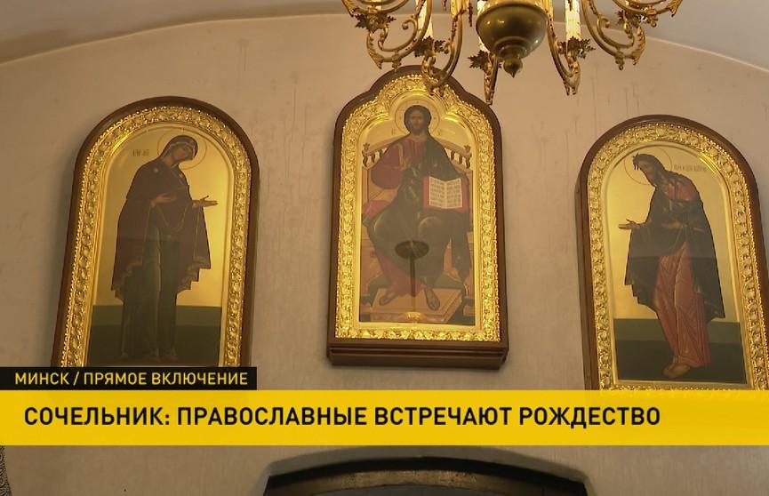 Ночь перед Рождеством Христовым: в православных храмах идут службы – верующие готовятся встретить светлый праздник