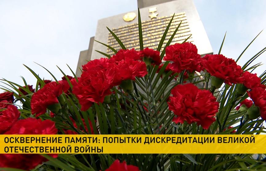 Беларусь помнит. Цветы ложатся ко всем братским могилам, военным памятникам и местам боевой славы