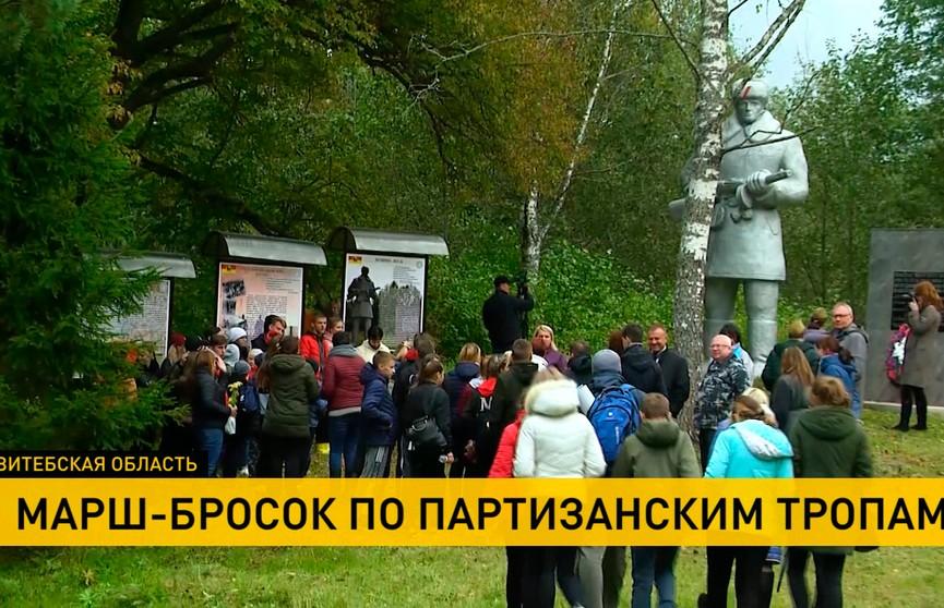 Марш-бросок по партизанским местам: 50 школьников в Витебской области посетили «Хозяина леса»