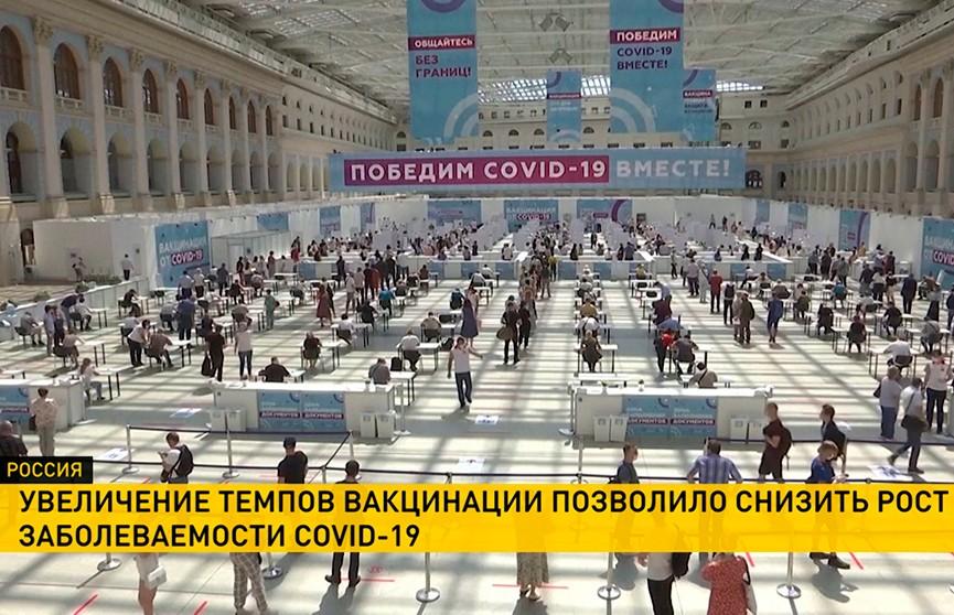 В Москве отменили систему QR-кодов для вакцинированных