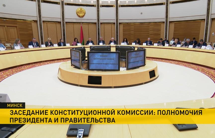 Функции Президента и Совета Министров обсуждали на заседании Конституционной комиссии
