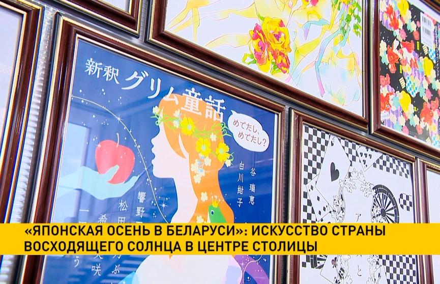 Картины из золотого фонда современного японского кинематографа можно бесплатно посмотреть в Минске