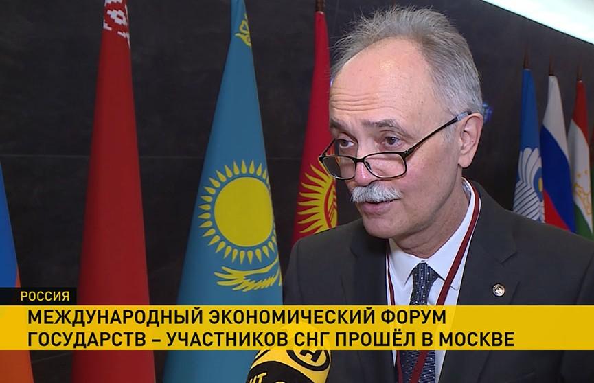Сотрудничество в сфере транспорта рассмотрел Экономический совет СНГ в Москве