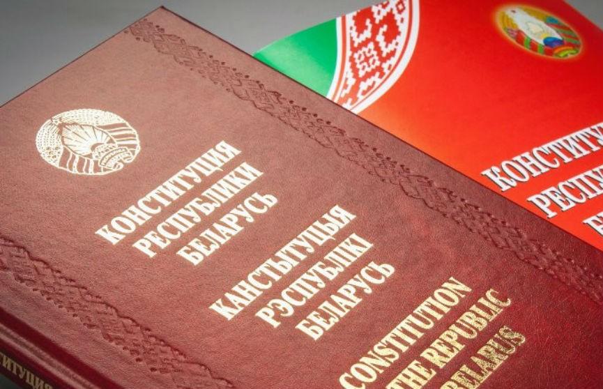 Изменения в Конституции: депутаты просят белорусов присылать свои предложения