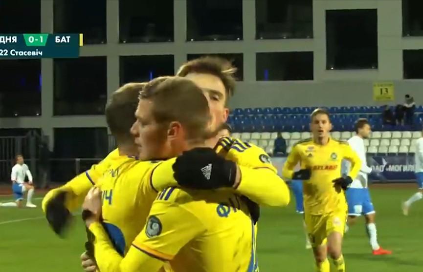 БАТЭ обыграл «Дняпро» в чемпионате Беларуси по футболу