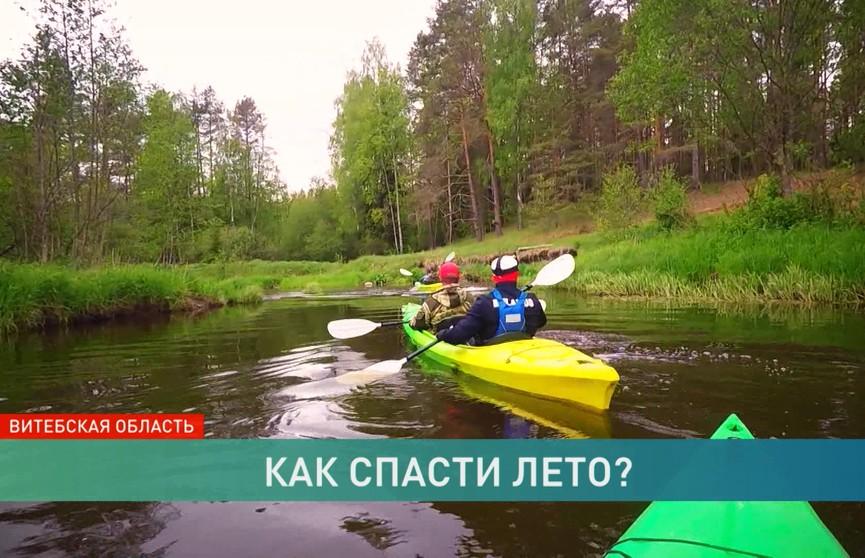 Вместо яхты – байдарка. Идеи активного отдыха летом в Беларуси