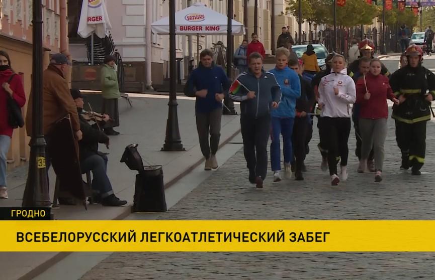 Легкоатлетический и «Забег отважных», автопробеги: как белорусы делают праздничные дни активными?