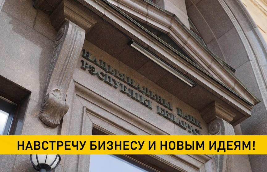 Подписан Указ «О сервисах онлайн-заимствования и лизинговой деятельности»