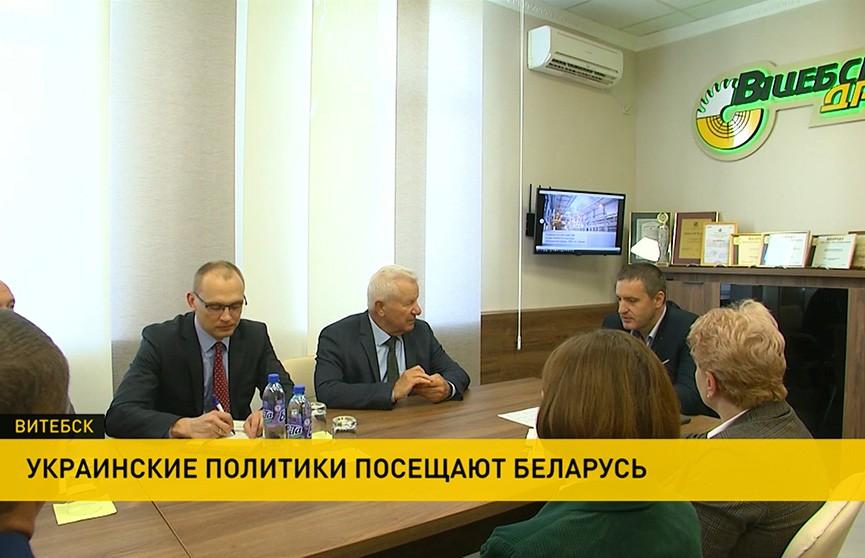 Группа украинских политиков посещает Беларусь
