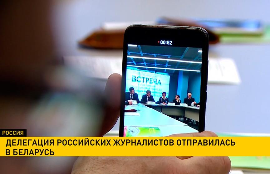 Российские журналисты отправились в пресс-тур по Беларуси