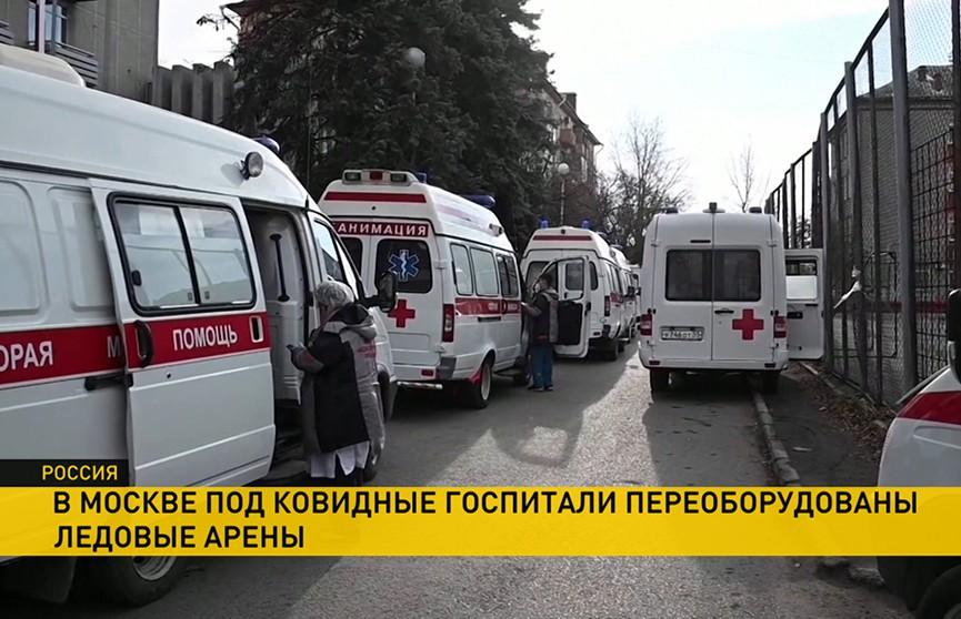 Россия ставит антирекорды по числу смертей от COVID-19
