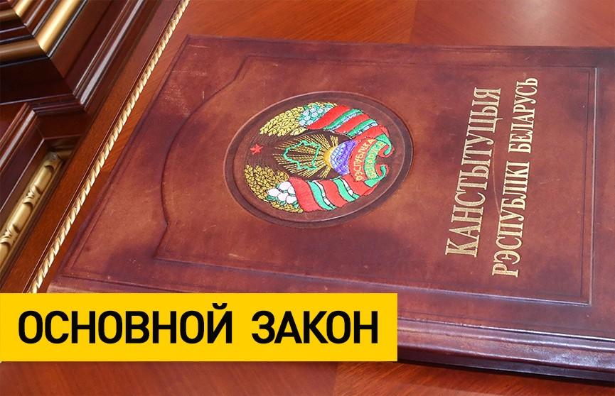 Судьи проверяют законопроекты на соответствие нормам Конституции
