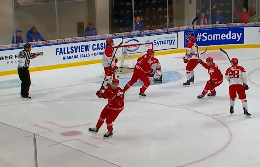 Хоккеисты сборной Беларуси U-20 начинают выступления на чемпионате мира в I дивизионе
