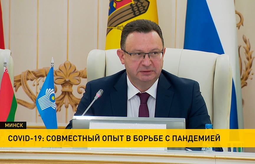 Совместный опыт в борьбе с пандемией: в Минске прошла встреча министров здравоохранения стран СНГ