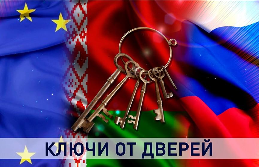 Беларусь в интеграционных проектах. Сложно ли быть центром Европы?