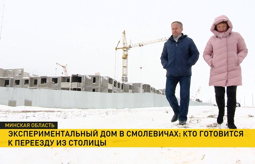 Первый дом для минчан строится в Смолевичах – более 700 заявлений уже подано на квартиры