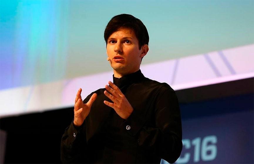 Telegram сообщил о блокировке сотен сообщений с призывами к насилию в США