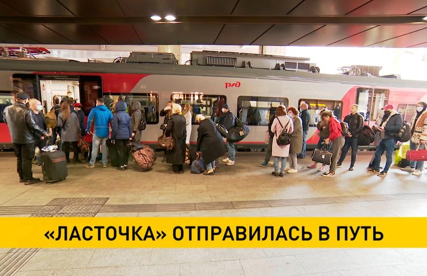 Между Минском и Москвой запустили скоростной поезд «Ласточка». Время в пути – всего 6 часов 50 минут