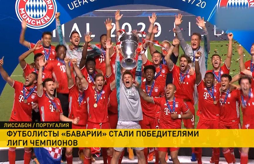 «Бавария» в шестой раз выиграла Лигу чемпионов