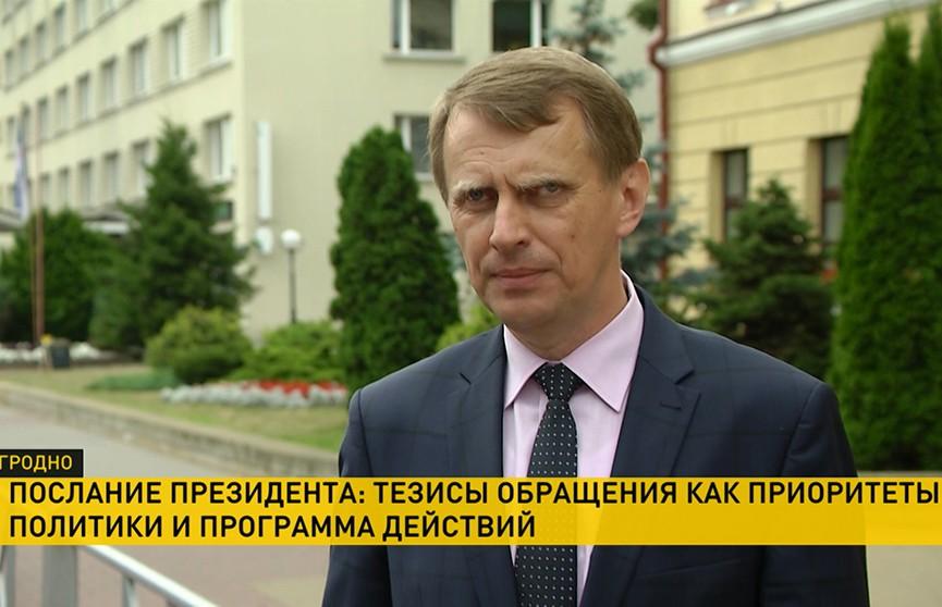 «Не потерять страну, сохранить и приумножить – это самое главное». Мнения о Послании Президента к белорусскому народу и Национальному собранию