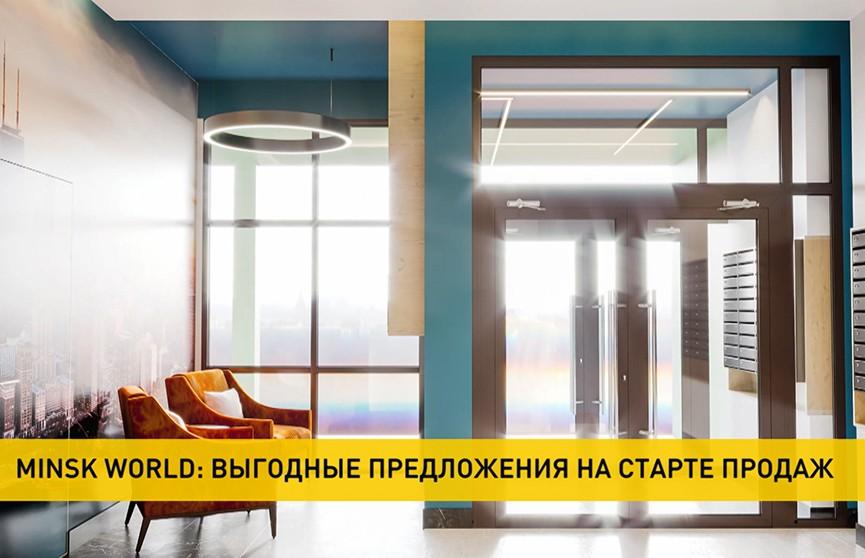 Квартира мечты: в комплексе Minsk World можно приобрести жилье по приятной цене