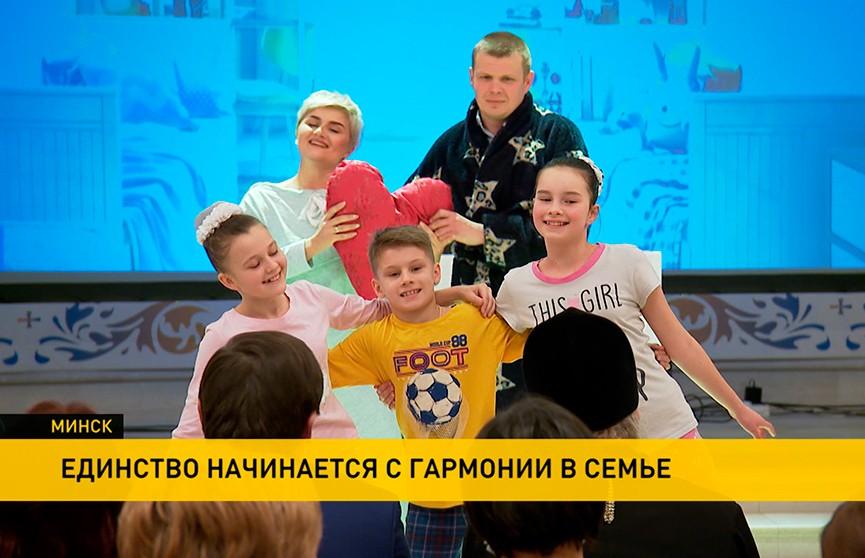 «Рождественские чудеса» к Году народного единства: Белорусский союз женщин дал старт акции
