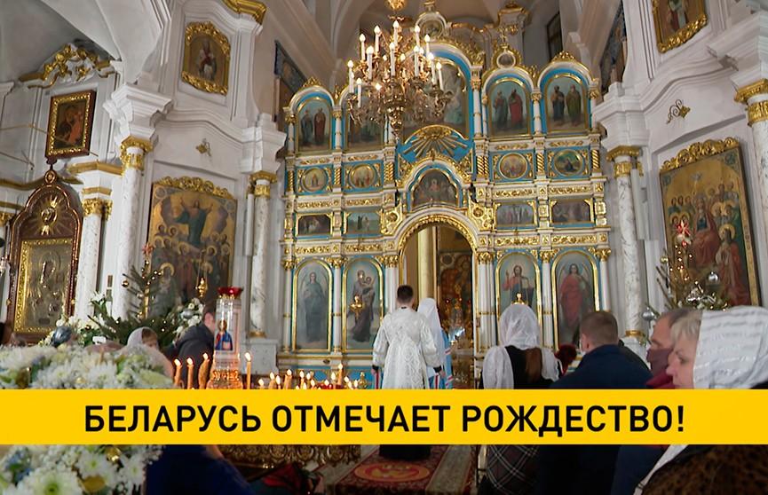 Беларусь отмечает Рождество Христово