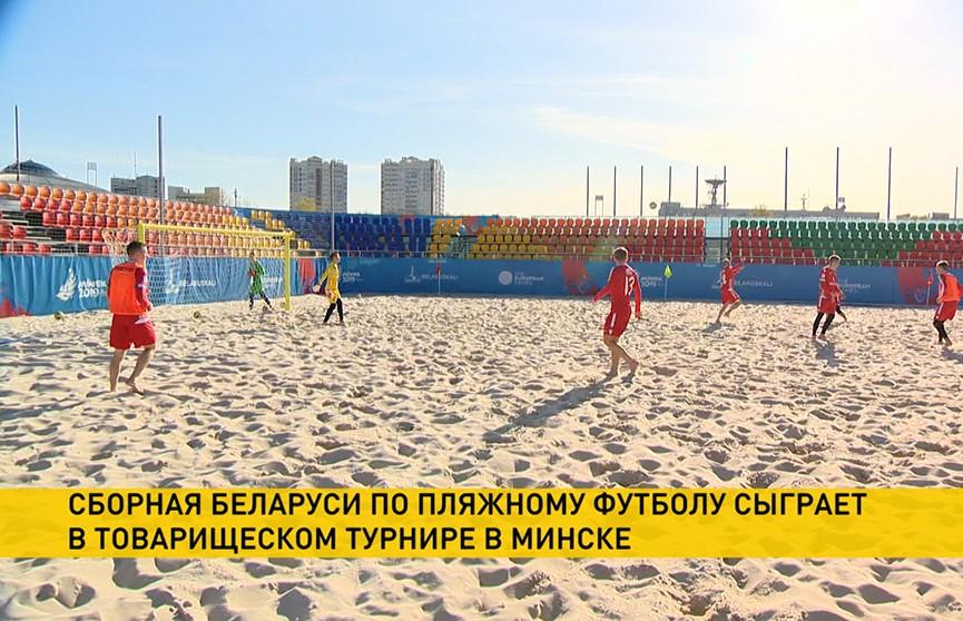 Сборная Беларуси по пляжному футболу снова проводит тренировочный сбор в Минске