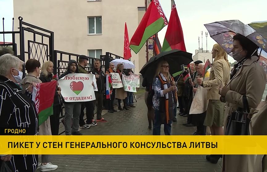 Жители Гродно провели мирную акцию у стен Генконсульства Литвы после инцидента с белорусским флагом в Вильнюсе