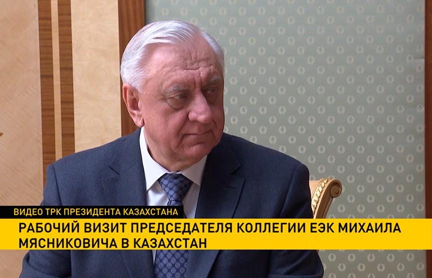 Председатель Коллегии ЕЭК Михаил Мясникович прибыл с рабочим визитом в Казахстан