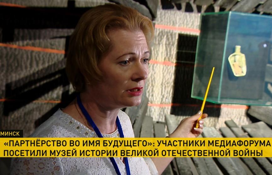 Участники медиафорума «Партнёрство во имя будущего» посетили музей истории Великой Отечественной войны