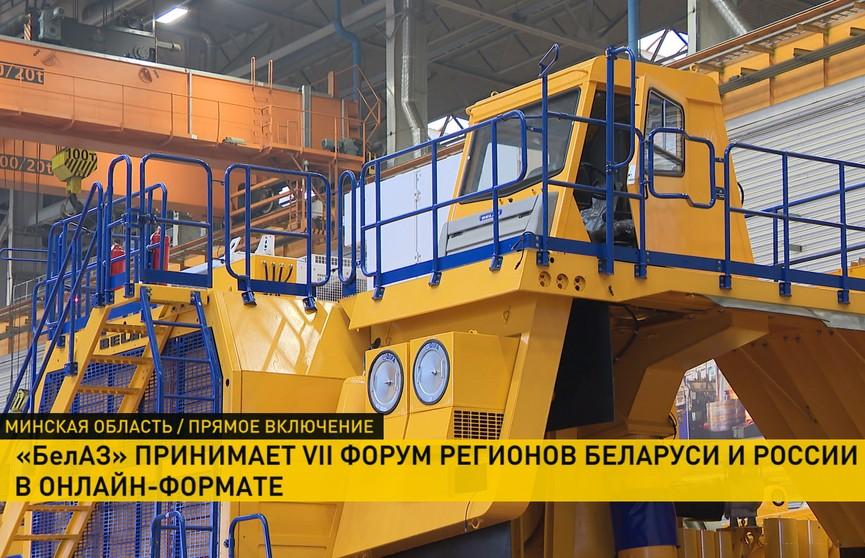 Производство белорусских самосвалов может появиться в России
