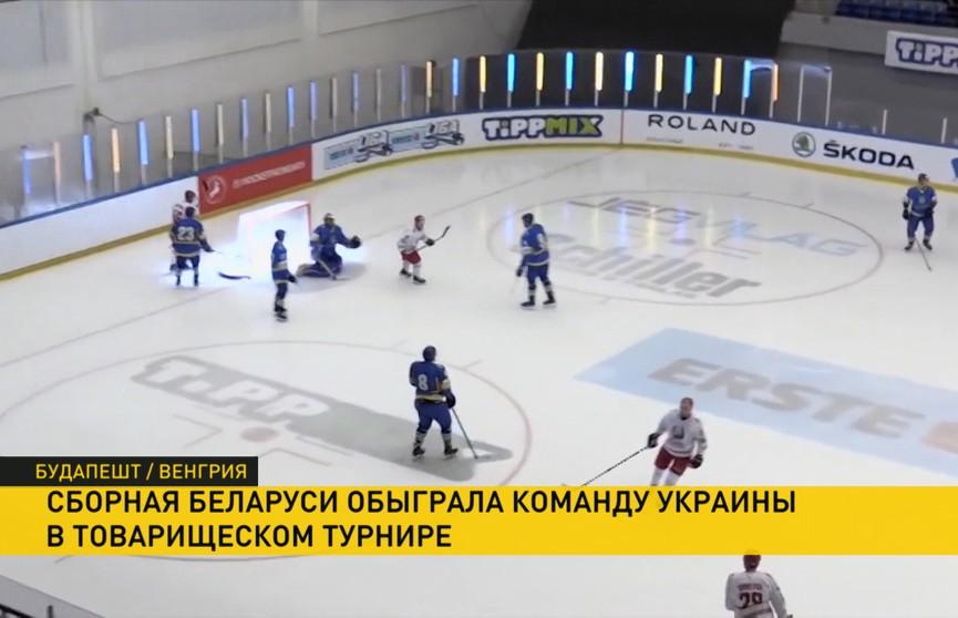 На Турнире шести наций Беларусь обыграла Украину