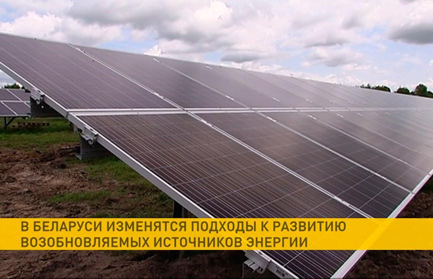 Подходы к развитию альтернативных источников энергии изменятся в Беларуси
