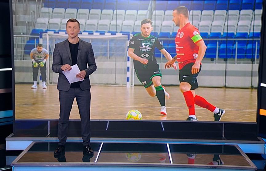 Стал известен первый финалист чемпионата Беларуси по мини-футболу