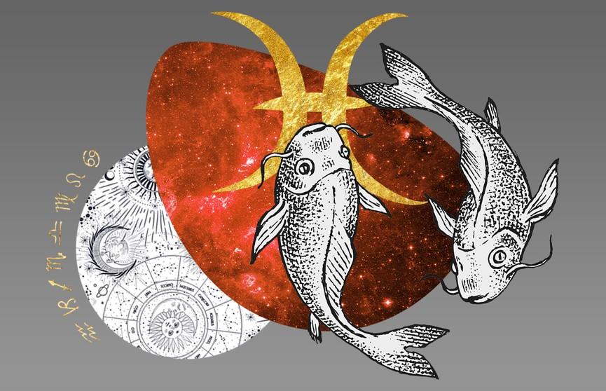 Гороскоп на май 2021 | Рыбы