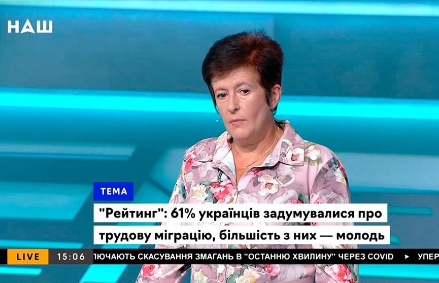 Эксперты: в Украине наблюдается рост трудовой миграции и социального сиротства