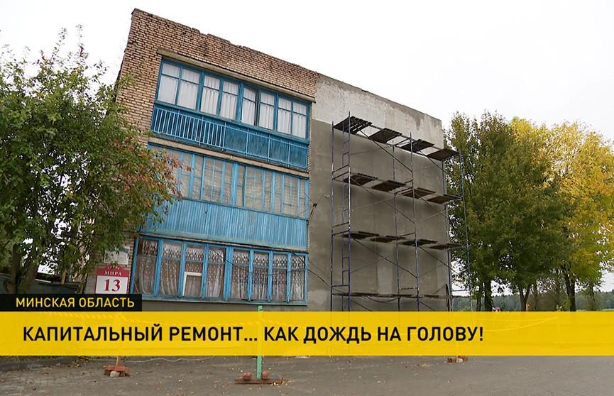 Капремонт в сезон дождей: в двух агрогородках Минского района в многоквартирных домах подрядчик начал менять крышу