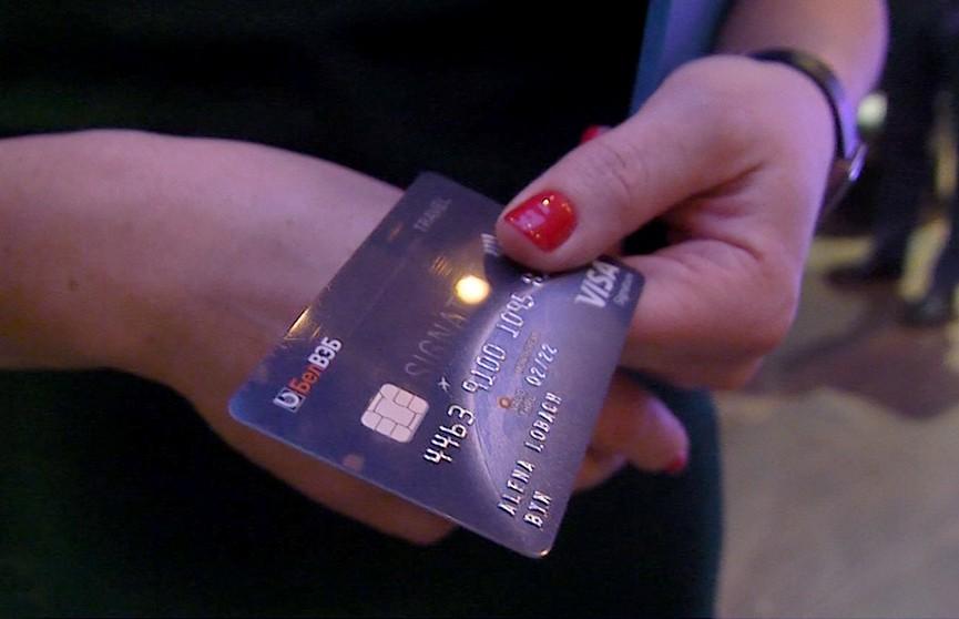 «Банк БелВЭБ» запустил карту, которая предлагает клиентам разные варианты сохранения финансов и бонусы