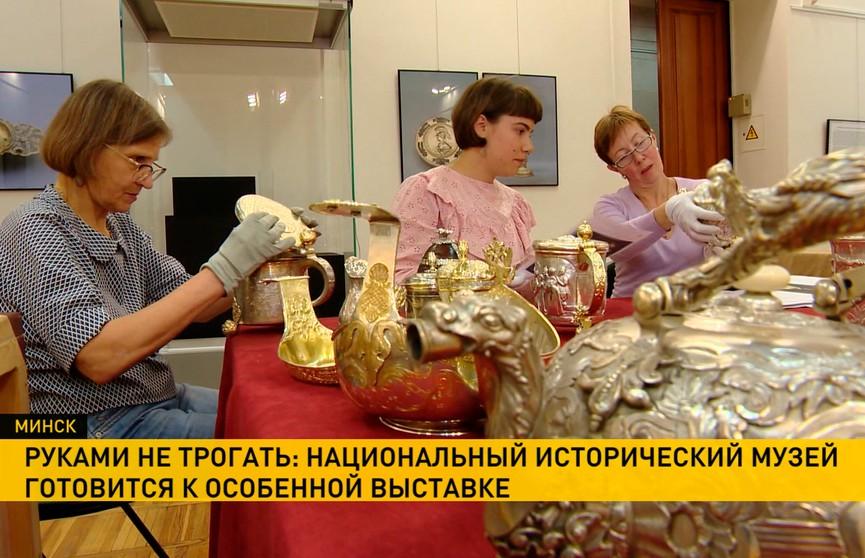 В Минске пройдет выставка, которая станет блокбастером этой осени