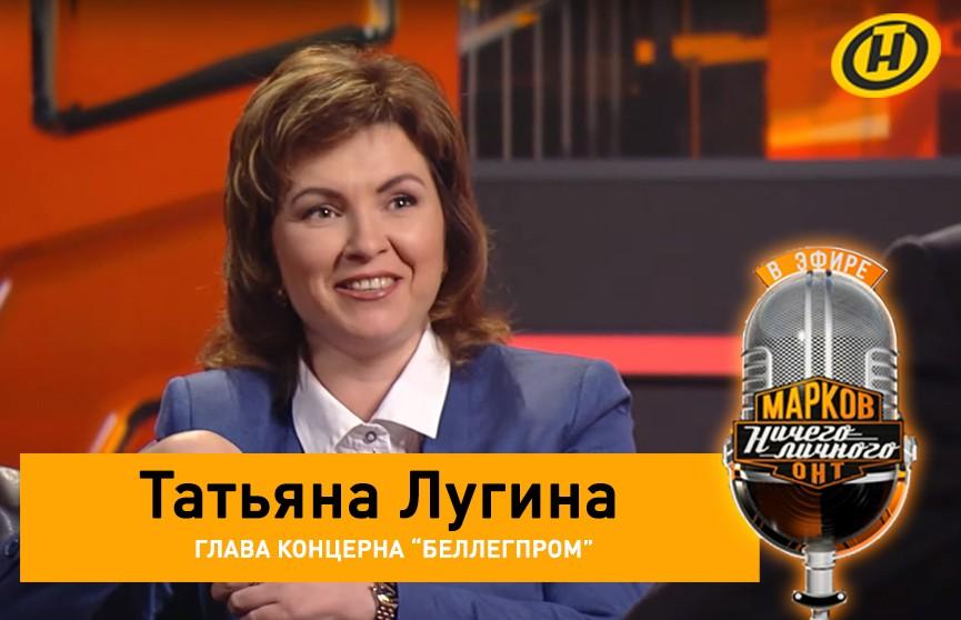 Татьяна Лугина о белорусском льне, секонд-хенде, индустрии 4.0 и будущем Беллегпрома