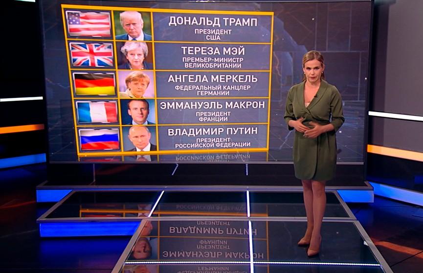 «Будет дополнено»: Состоится ли в Минске новая международная встреча по урегулированию конфликта на Донбассе?