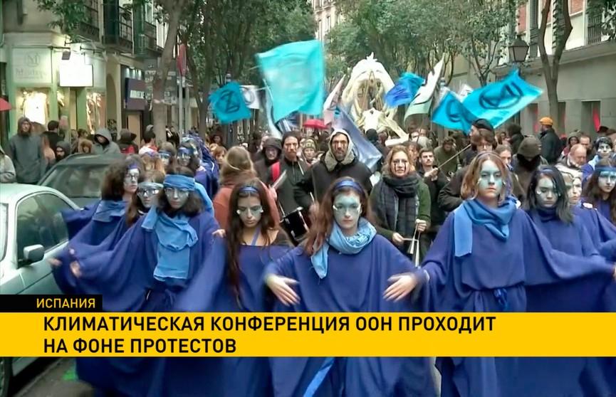 Климатическая конференция ООН в Мадриде: тысячи испанцев участвуют в акциях протестов в защиту природы