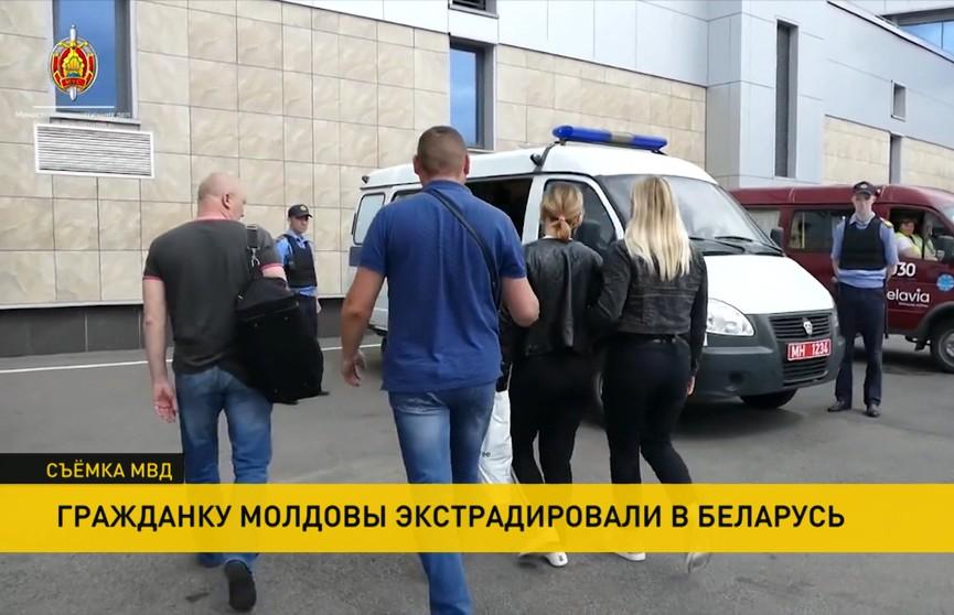 Молдаванку-кардершу, разыскиваемую спецслужбами, экстрадировали из Румынии в Беларусь