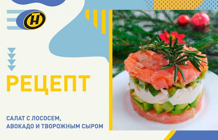 Салат с лососем, авокадо и творожным сыром. Рецепт к Новому году от телеведущей Екатерины Тишкевич