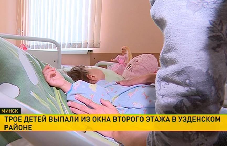 В Узденском районе из окна частного дома выпали сразу трое детей