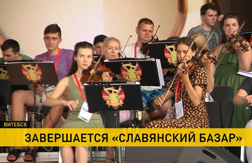 «Славянский базар в Витебске»: что ожидает зрителей в заключительный день фестиваля?